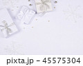 Three gift boxes on white background. 45575304