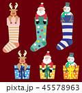 クリスマスの靴下とプレゼントイラスト, 45578963