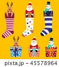 クリスマスの靴下とプレゼントイラスト, 45578964
