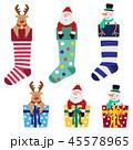 クリスマスの靴下とプレゼントイラスト, 45578965