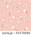 可愛いイヌのパターン 45578980