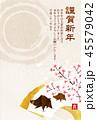 亥 亥年 桜のイラスト 45579042