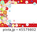 花 年賀 ベクターのイラスト 45579802
