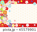 花 年賀 ベクターのイラスト 45579901