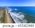 風景 九十九里浜 晴れの写真 45582980