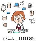 仕事 女性 ビジネスのイラスト 45583964