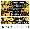 パスタ イタリア イタリアンのイラスト 45584144