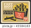 フレンチ フランス語 ベクトルのイラスト 45584163