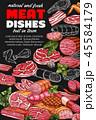 肉屋 お肉 ミートのイラスト 45584179