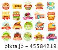 Street food menu icons, vector 45584219