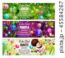 ビタミン 健康 ヘルシーのイラスト 45584267