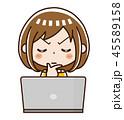 パソコン 女性 ノートパソコンのイラスト 45589158