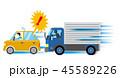 車 自動車 危険運転のイラスト 45589226