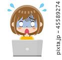パソコン 女性 トラブルのイラスト 45589274