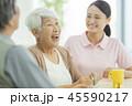介護 女性 シニアの写真 45590217