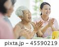 介護 女性 シニアの写真 45590219