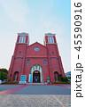 浦上天主堂 教会堂 浦上教会の写真 45590916
