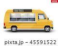 トラック 貨車 ベクトルのイラスト 45591522