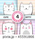 ねこ ネコ 猫のイラスト 45591866