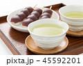 お茶 緑茶 あん団子の写真 45592201