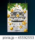 クリスマス パーティー ポスターのイラスト 45592553
