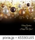 バックグラウンド 背景 クリスマスのイラスト 45593105