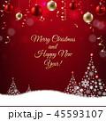 新春 祝賀 クリスマスのイラスト 45593107