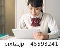 女の子 高校生 勉強の写真 45593241