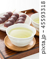 お茶 緑茶 茶の写真 45593318