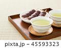 お茶 緑茶 茶の写真 45593323
