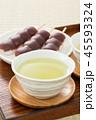 お茶 緑茶 日本茶の写真 45593324