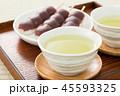 お茶 緑茶 日本茶の写真 45593325
