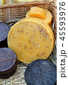 Heads of artisan cheese 45593976