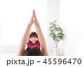 スポーツジム・ヨガ 45596470