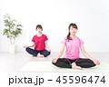 スポーツジム・ヨガ 45596474