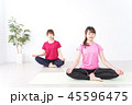 スポーツジム・ヨガ 45596475