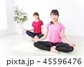 スポーツジム・ヨガ 45596476