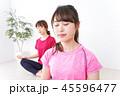 スポーツジム・ヨガ 45596477
