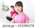 スポーツジム・ヨガ 45596478