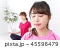 スポーツジム・ヨガ 45596479
