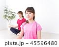 スポーツジム・ヨガ 45596480