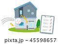 住宅関連イメージ 45598657