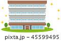 マンション 建物 キラキラのイラスト 45599495