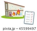 住宅 チェック 白バックのイラスト 45599497