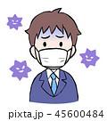 インフルエンザ 花粉症 菌のイラスト 45600484