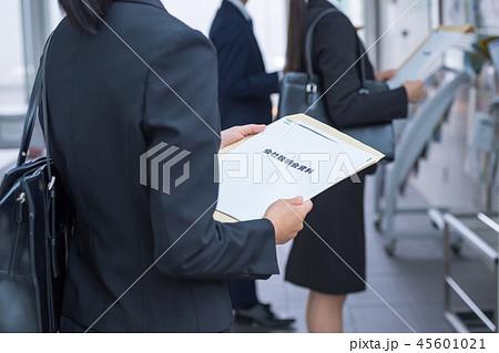 転職、リクルート、就活生、大学生 45601021