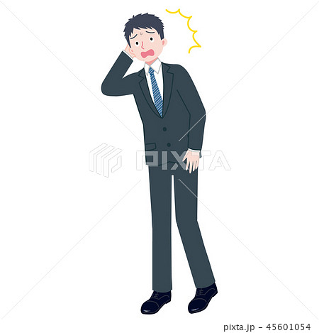 スーツ 男性 サラリーマン うっかりのイラスト素材 45601054 Pixta