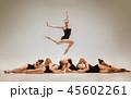 ダンサー ダンス 舞うの写真 45602261