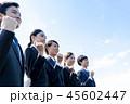 人物 女性 就職活動の写真 45602447