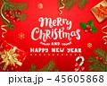 クリスマス グリーティング プレゼントのイラスト 45605868